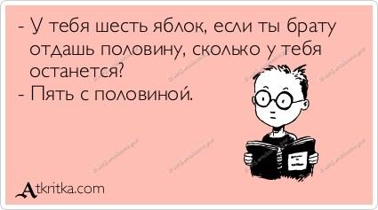 atkritka_1426468662_69